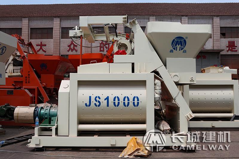 JS1000强制式混凝土搅拌机