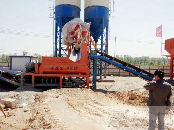水泥稳定土拌和站设备