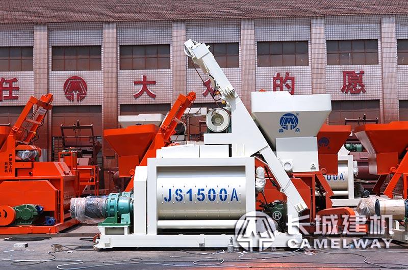 75系列强制式混凝土拌合站搅拌主机-JS1500搅拌机
