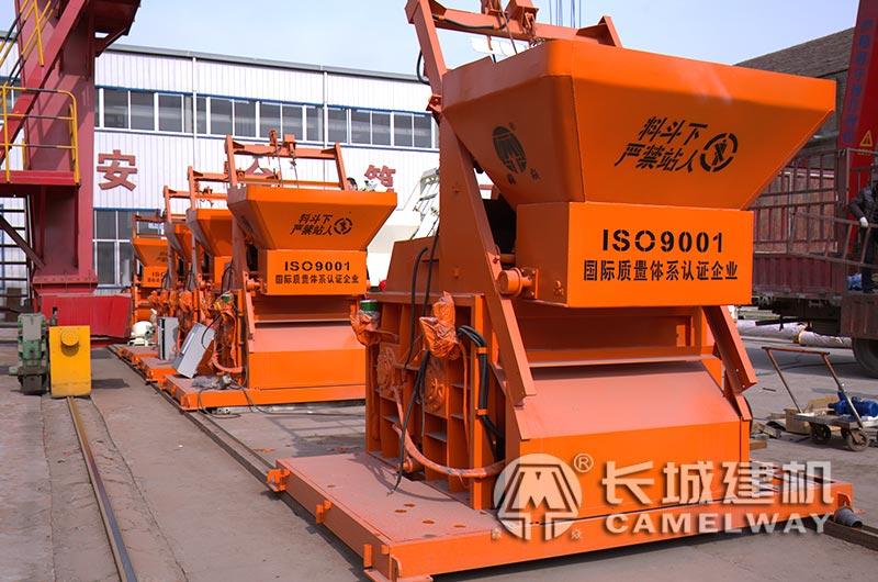 长城建机750搅拌机厂区