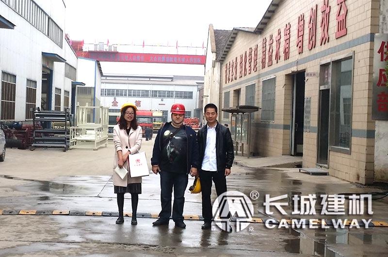 客户与长城建机厂家达成合作协议