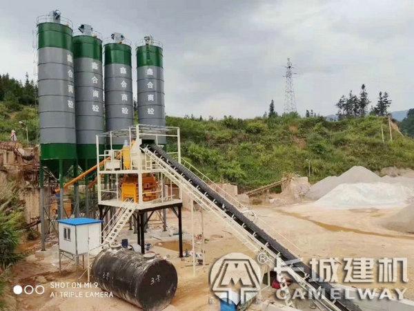 云南文山双120混凝土拌和机