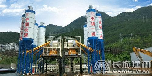 重庆中国铁建双HZS120商混搅拌站