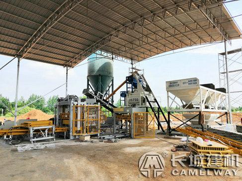湖北咸宁砖厂hzs35小型搅拌站