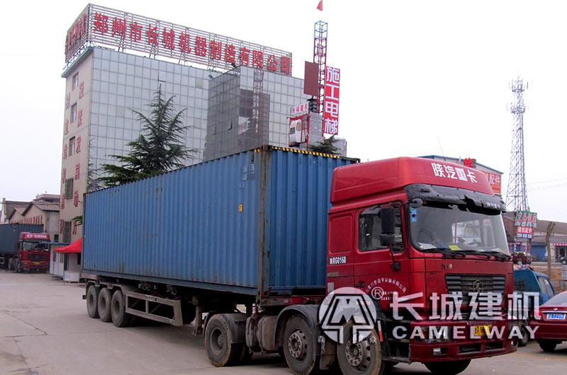 郑州长城建机60立方搅拌站设备发货现场
