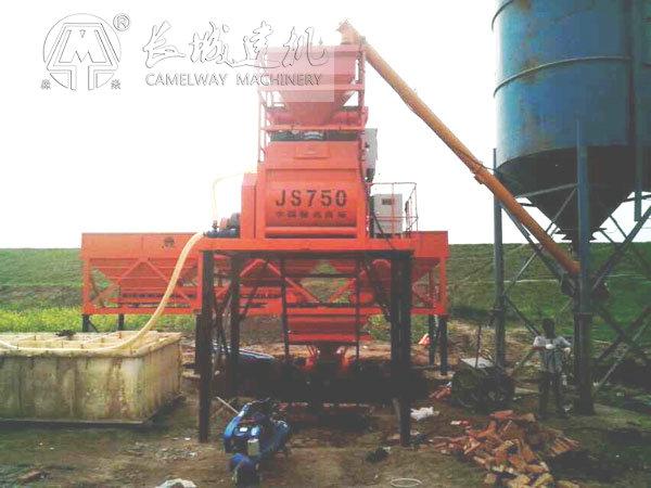750混凝土强制式搅拌机