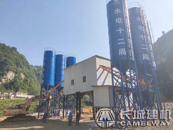 贵州六盘水中水十二局双90站