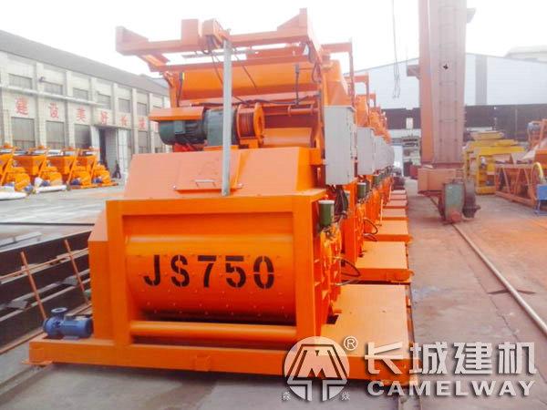 js750强制式双卧轴混凝土搅拌机