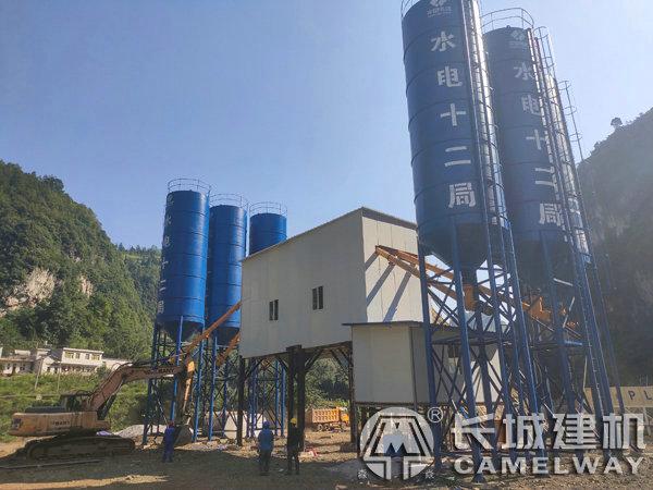 贵州六盘水中水十二局150搅拌站