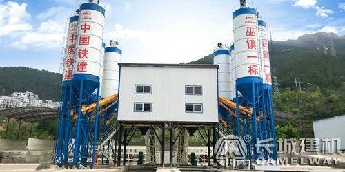 重庆中国铁建双120站