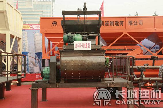 JS500强制式混凝土搅拌机